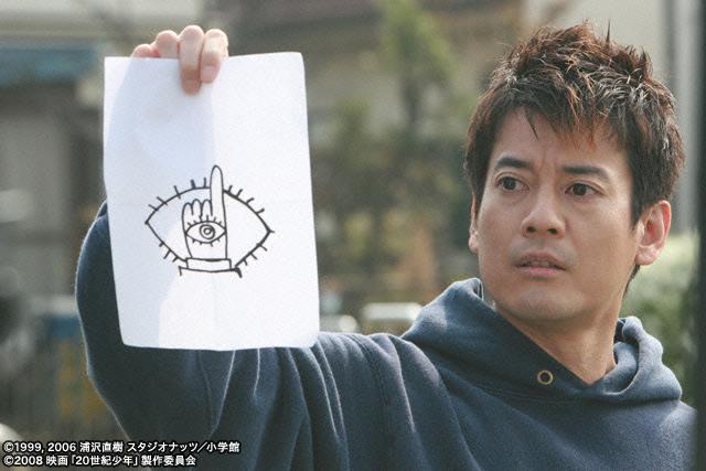 唐沢寿明の画像 p1_31