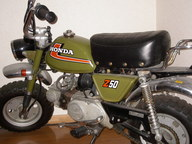 monky 002.JPG